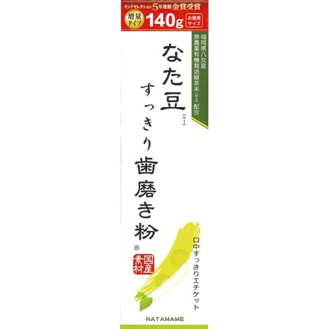 なしでましい文なた豆すっきり歯磨き粉 140g