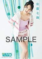 AKB48 チーム8 佐藤七海 ポストカード 週刊少年マガジン グループショップ特典