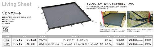 ogawa(オガワ)『ロッジシェルター2(3378)』