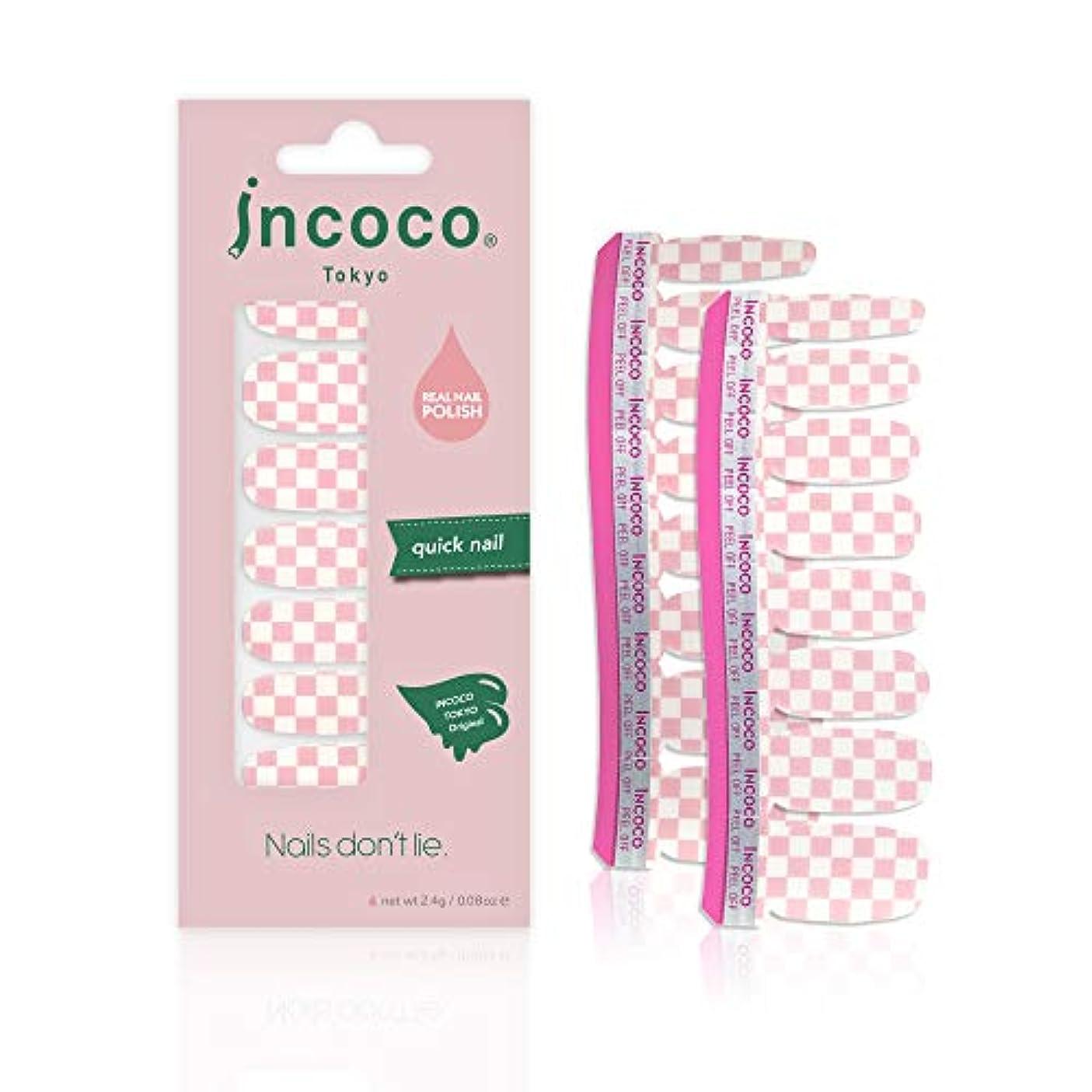 機械的柔らかいに付けるインココ トーキョー 「ピンク チェッカー」 (Pink Checker)