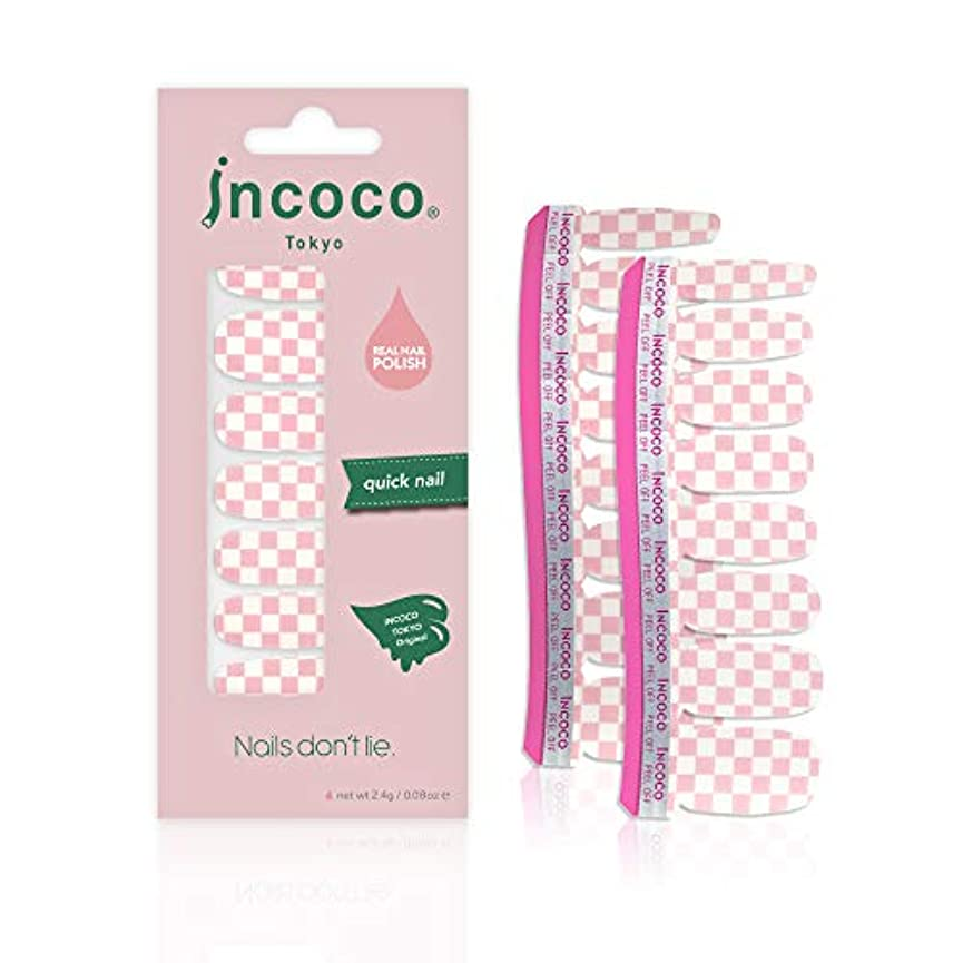 郵便番号アルミニウムペインインココ トーキョー 「ピンク チェッカー」 (Pink Checker)