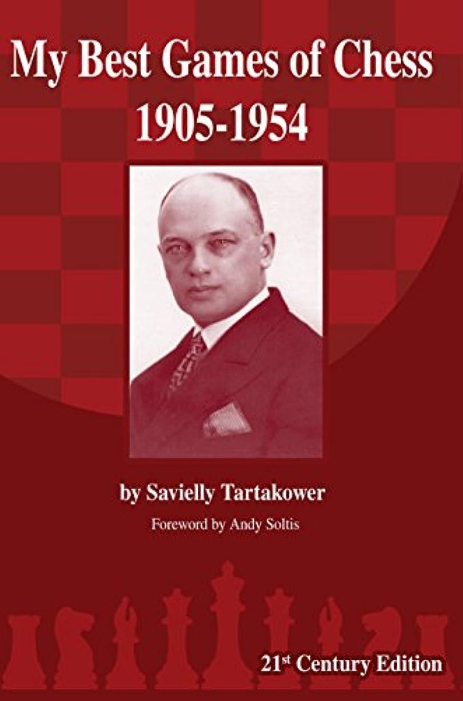行う不完全な重要な役割を果たす、中心的な手段となるMy Best Games of Chess 1905-1954 (English Edition)