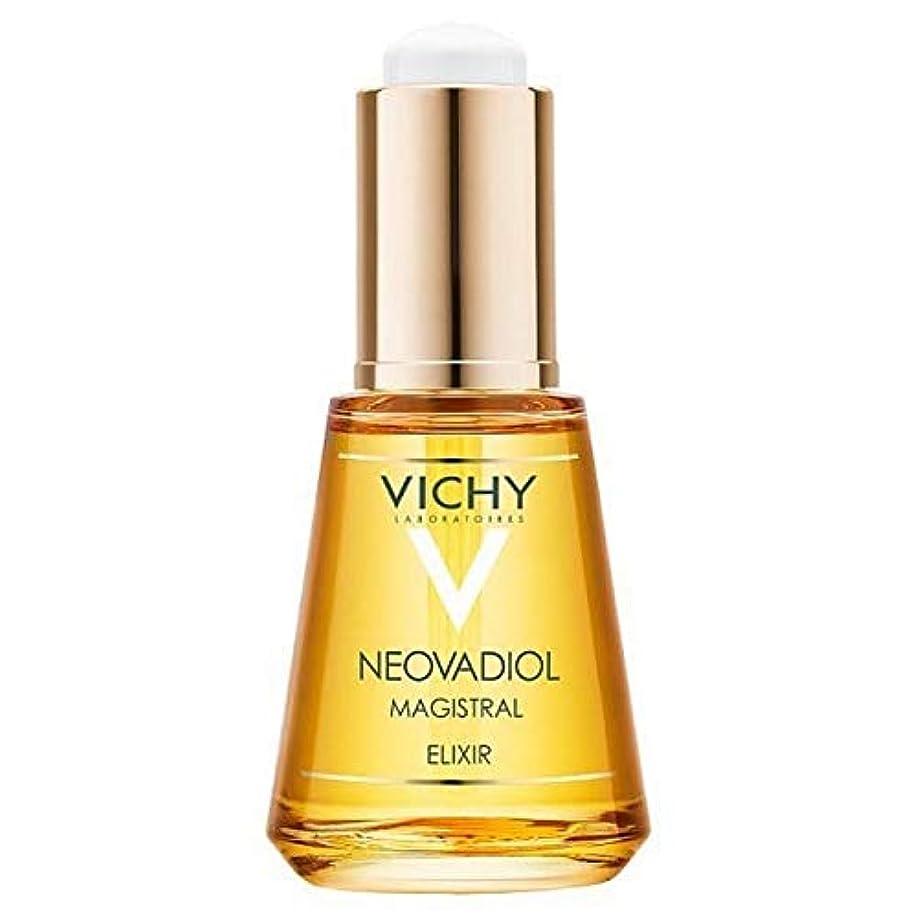 ポット強調ゴールデン[Vichy] アンチエイジングマヒストラルエリキシル血清30ミリリットルNeovadiolヴィシー - Vichy Neovadiol Anti-Ageing Magistral Elixir Serum 30ml [...