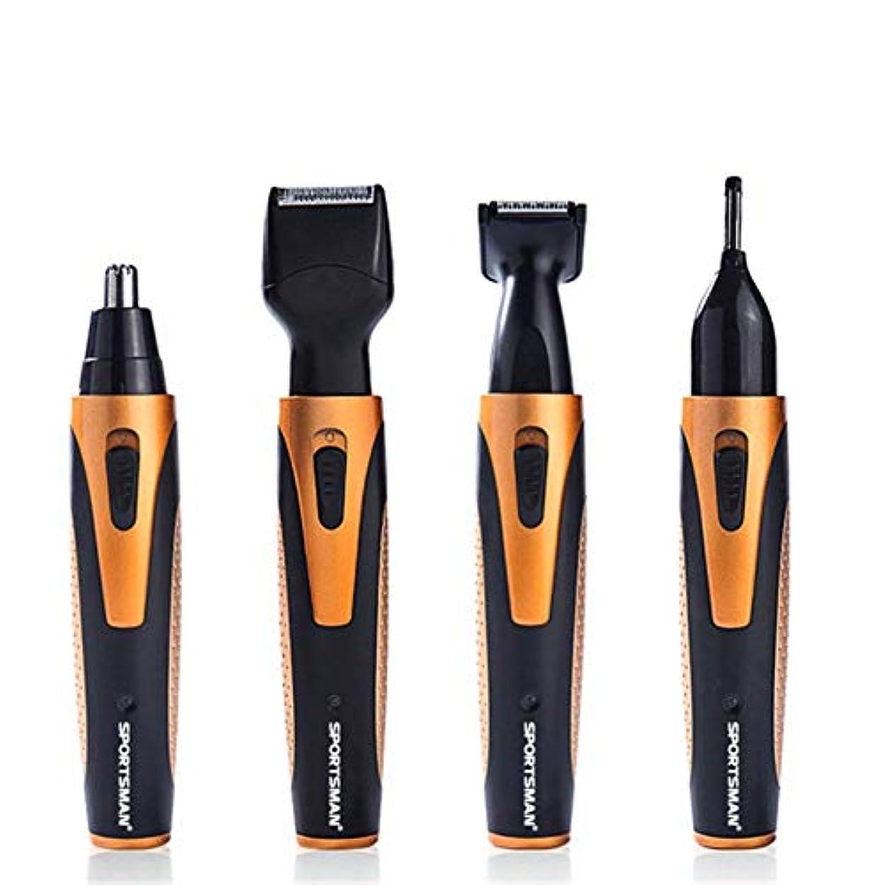欠伸協力する癒す電気かみそり、男性電気かみそりロータリーひげトリマー鼻毛トリマーフェイスクリーニングブラシ防水ウェットとドライUSB充電式4 in 1シェービングマシンaa