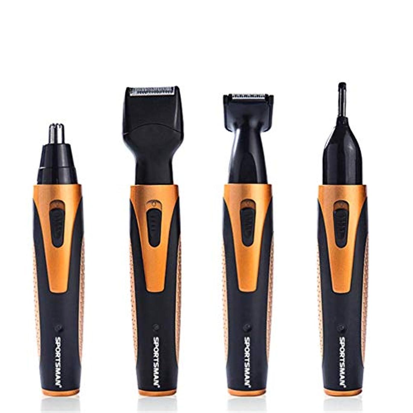 シャッター重くする致命的な電気かみそり、男性電気かみそりロータリーひげトリマー鼻毛トリマーフェイスクリーニングブラシ防水ウェットとドライUSB充電式4 in 1シェービングマシンaa