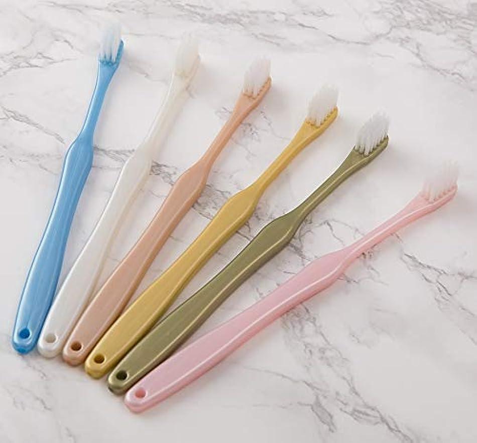 振りかけるボトルネックトムオードリース日本製 職人の歯ブラシ「雅(みやび)」6色組 毛の硬さ普通 個別包装品 手造り