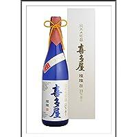 純米大吟醸 喜多屋 33%磨き 燦燦 720ml