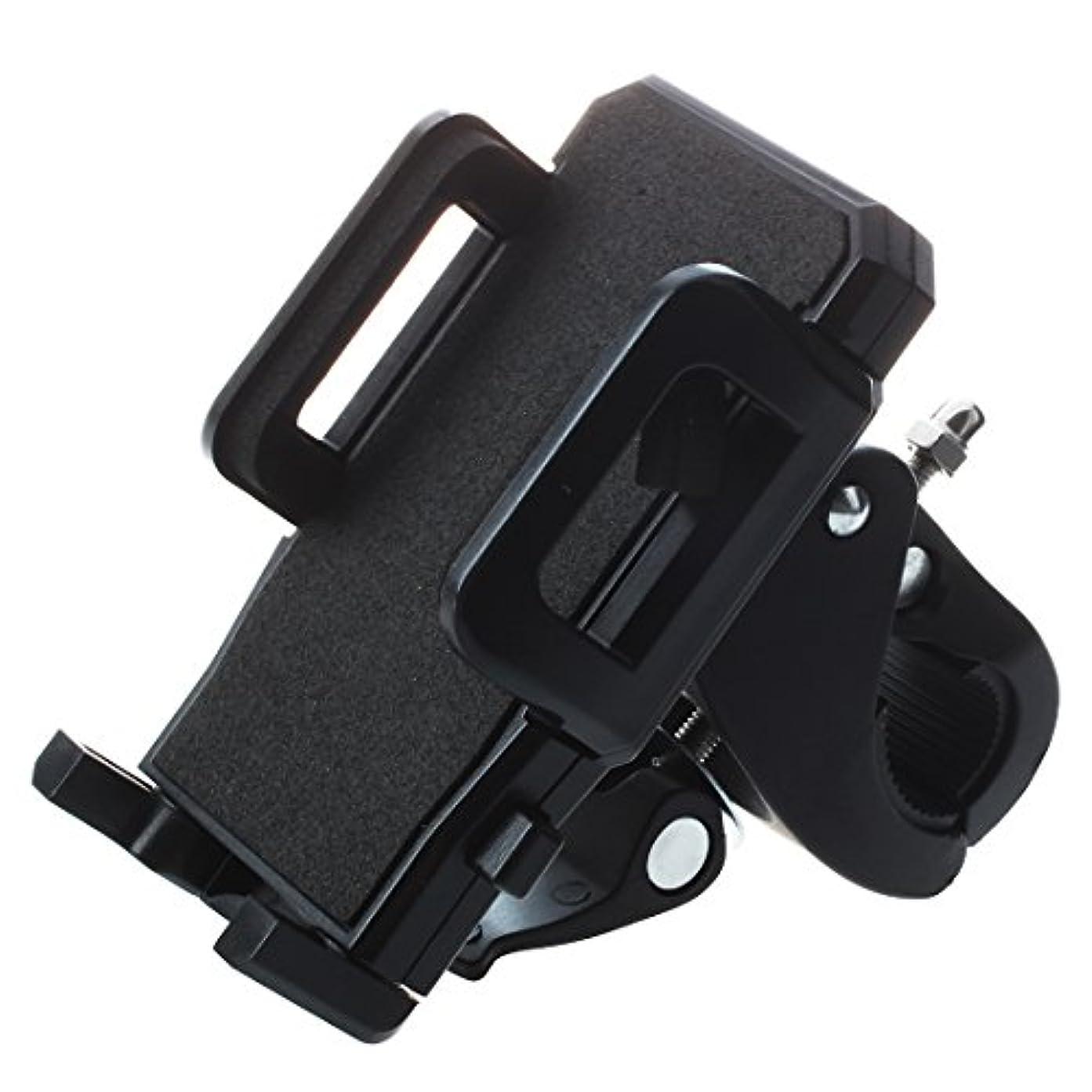 馬鹿無関心疫病SODIAL(R) 自転車ユニバーサル マウントブラケット ハンドルバー 携帯電話GPS MP3に適用 ブラック
