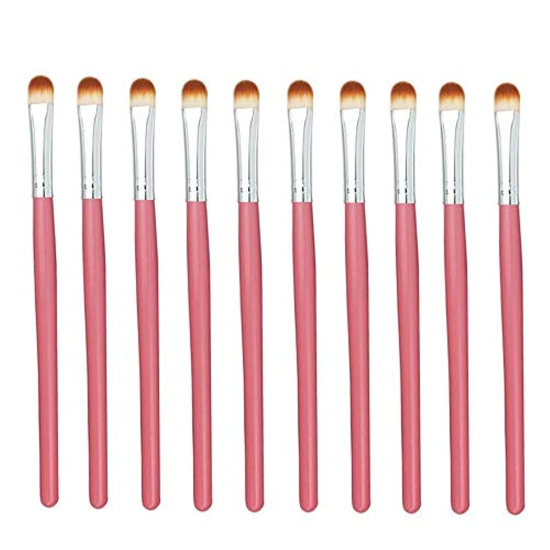 山帝国車Makeup brushes ピンク、アイシャドウブラシ初心者および専門家向けのアイメイクブラシ10スティックアイメイクブラシ suits (Color : Pink Silver)