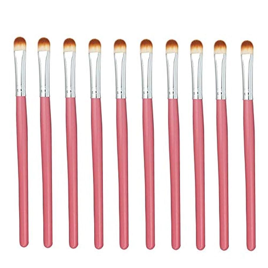 ようこそ狂う多様体Makeup brushes ピンク、アイシャドウブラシ初心者および専門家向けのアイメイクブラシ10スティックアイメイクブラシ suits (Color : Pink Silver)