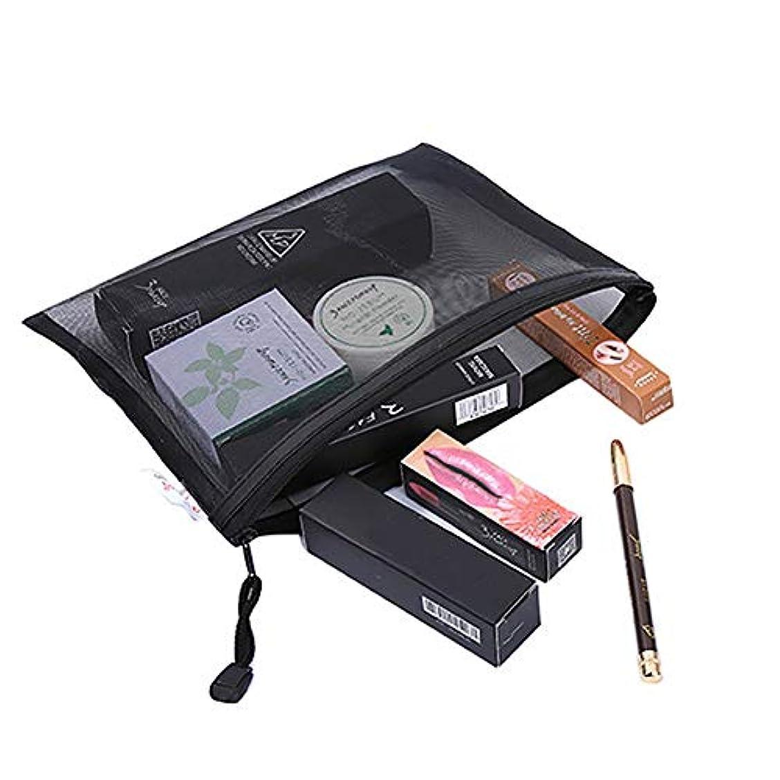 泥沼拡声器テレックスXiton 1PC黒のメッシュジップロック収納袋化粧バッグ旅行化粧品袋主催の多機能ペンクリアメッシュバッグ(黒)