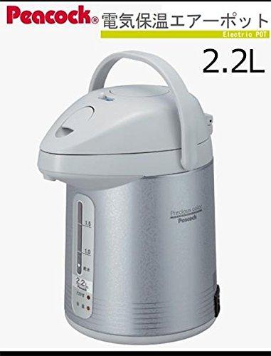 沸かして保温のシンプル機能。 Peacock ピーコック 電気保温エアーポット(非沸とうタイプ) サテングレー 2.2L WXP-22 [簡易パッケージ品]