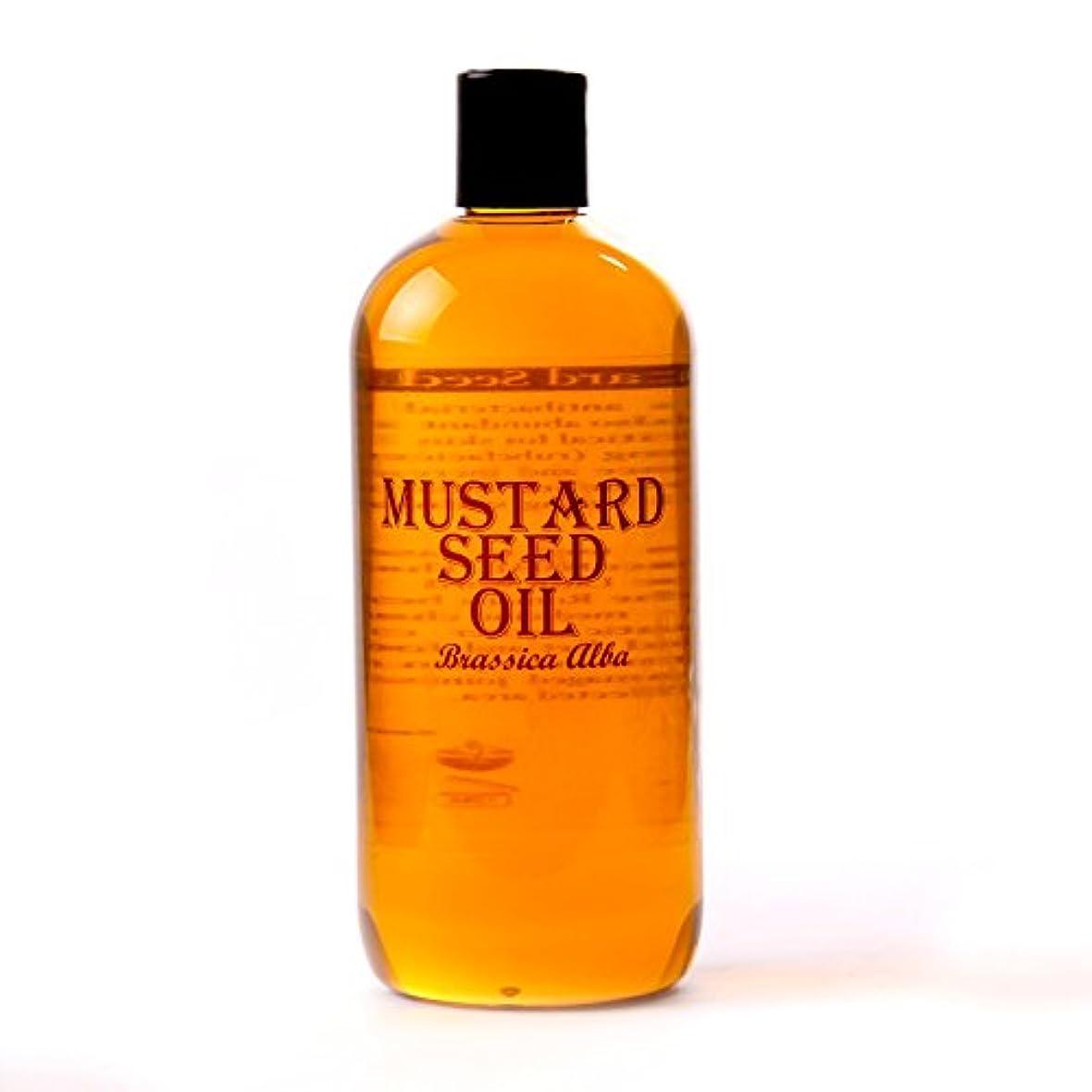 なぞらえる爬虫類心配するMystic Moments | Mustard Seed Carrier Oil - 500ml - 100% Pure