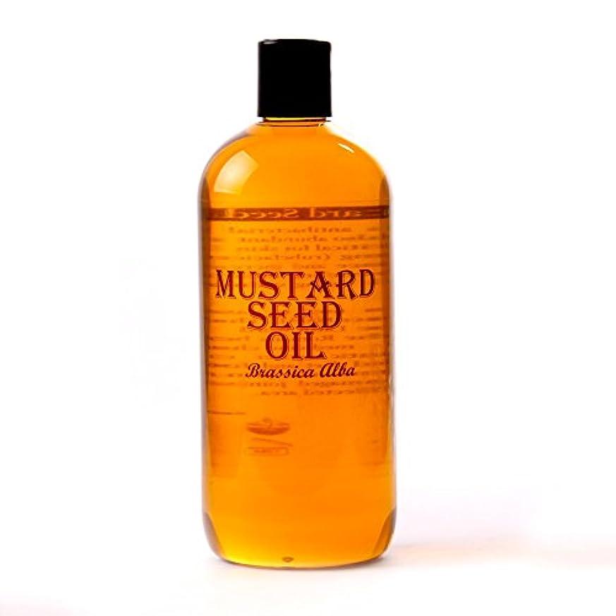 インカ帝国なくなる愚かMystic Moments   Mustard Seed Carrier Oil - 500ml - 100% Pure