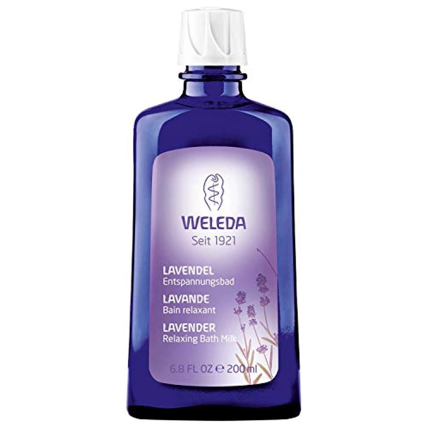 勝者きらきらまどろみのあるWELEDA(ヴェレダ) ヴェレダ ラベンダー バスミルク ラベンダーの香り 単品 200ml