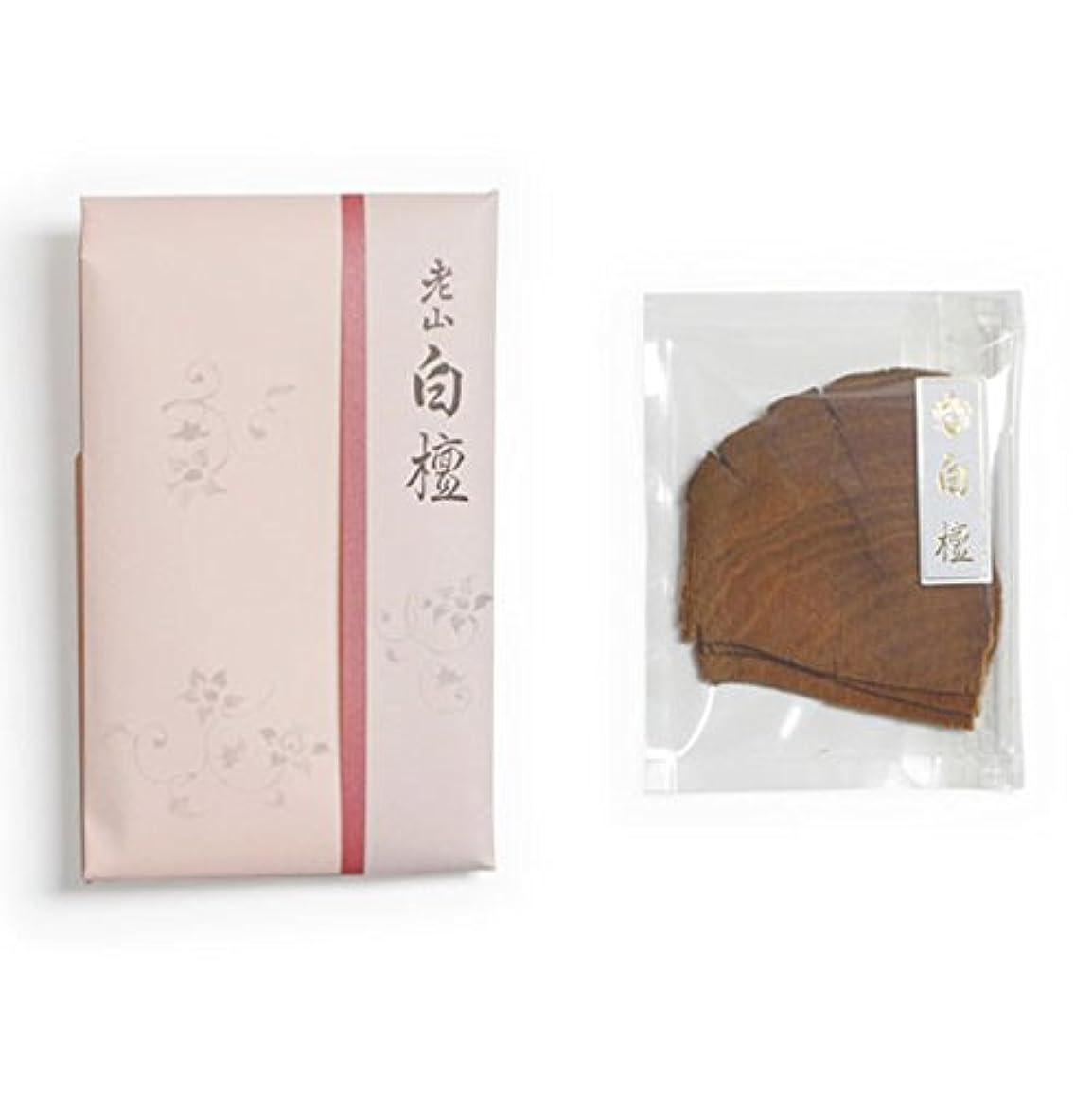 引く現像質素な香木 老山白檀 重(かさね) 10g詰 香木 松栄堂 Shoyeido
