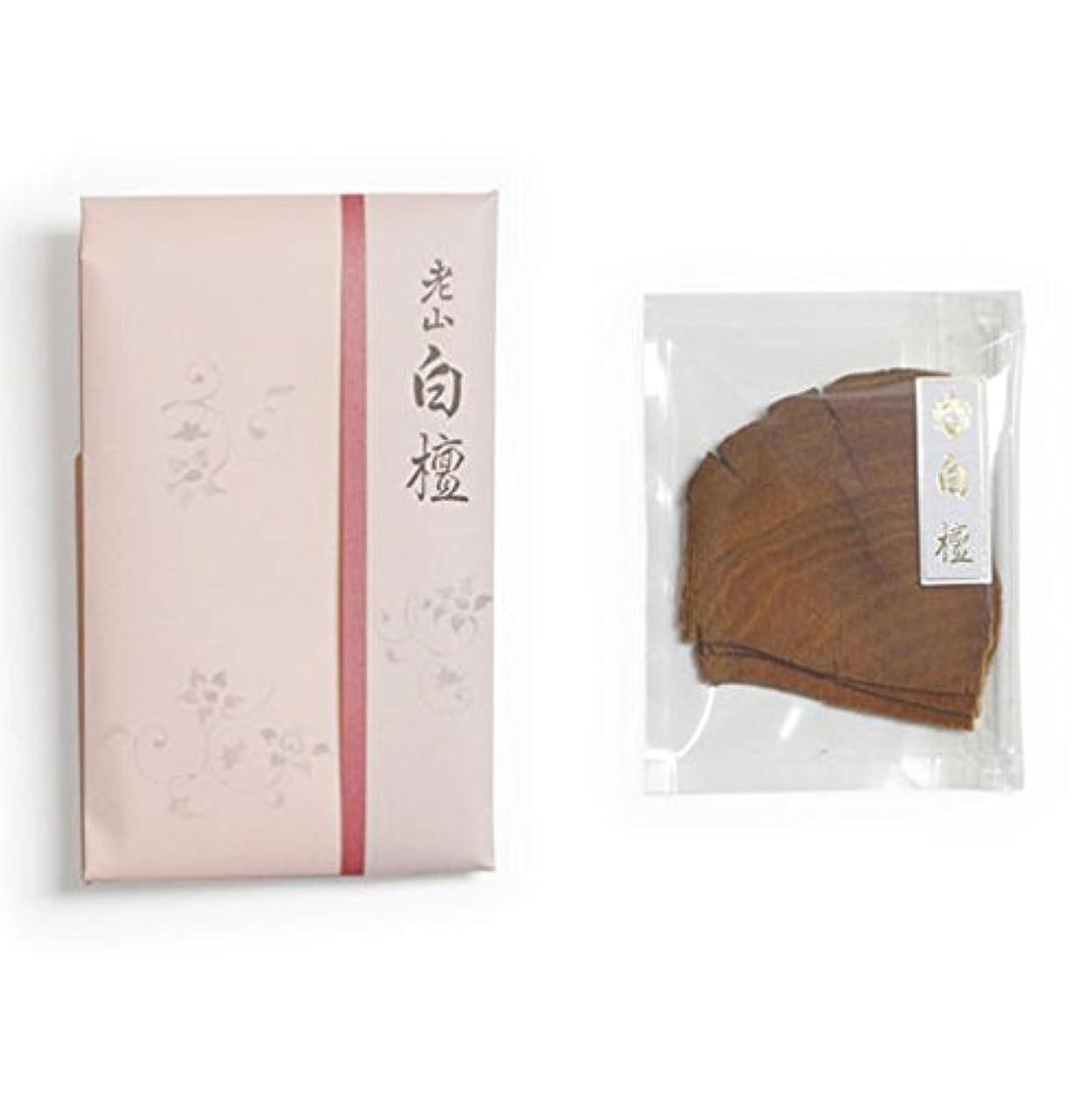特異性におい続ける香木 老山白檀 重(かさね) 10g詰 香木 松栄堂 Shoyeido