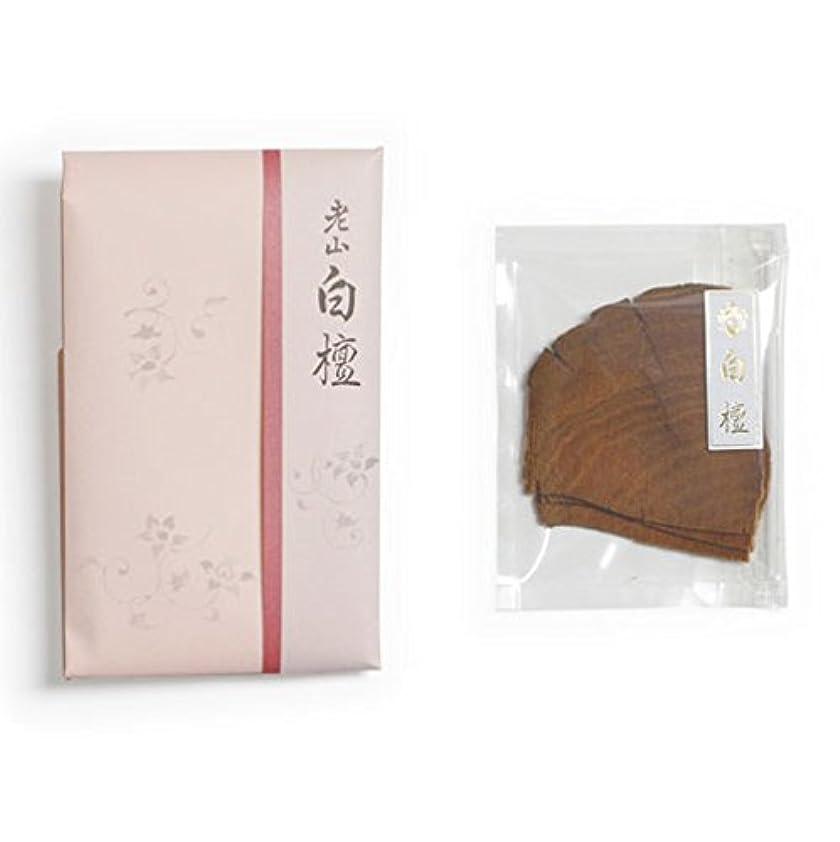 香木 老山白檀 重(かさね) 10g詰 香木 松栄堂 Shoyeido