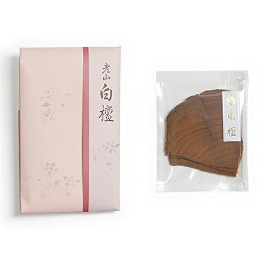 等陪審治療香木 老山白檀 重(かさね) 10g詰 香木 松栄堂 Shoyeido