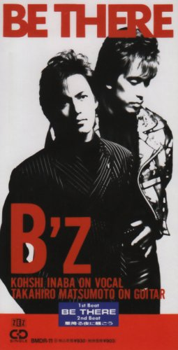 B'z – BE THERE [FLAC + MP3 320] [1990.05.25]