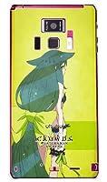 [REGZA Phone T-01D/docomo専用] スマートフォンケース ガッチャマンクラウズインサイト(GC_insight)シリーズ 「utsutsu (宮 うつつ)」 (クリア) 【光沢なし】 DTSR1D-PCNT-214-SBK6