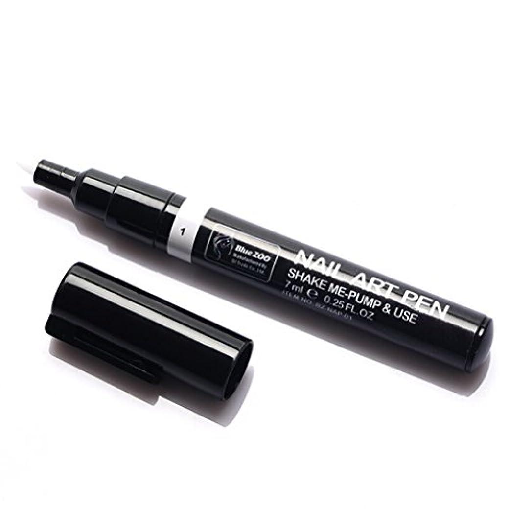 図書館研究所ええ(メイクアップエーシーシー) MakeupAcc カラーネイルアートペン 3Dネイルペン ネイルアートペン ネイルマニキュア液 ペイントペン ペイント 両用 DIY 16色 (白い) [並行輸入品]