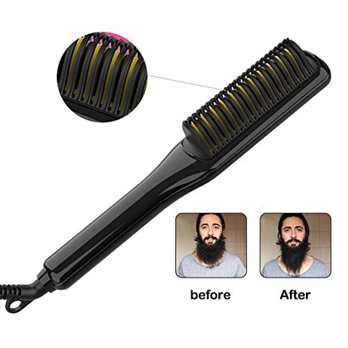 男性用ひげストレートブラシ、旅行/家庭用ミニ充電式ストレートヘアブラシ、ポータブルクイックスタイリングアンチスカルドセラミック熱矯正コームLCDディスプレイ付き
