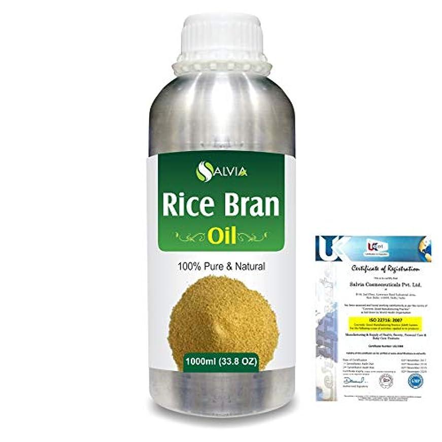 下る欠伸権威Rice Bran (Oryza sativa)100% Natural Pure Carrier Oil 1000ml/33.8fl.oz.