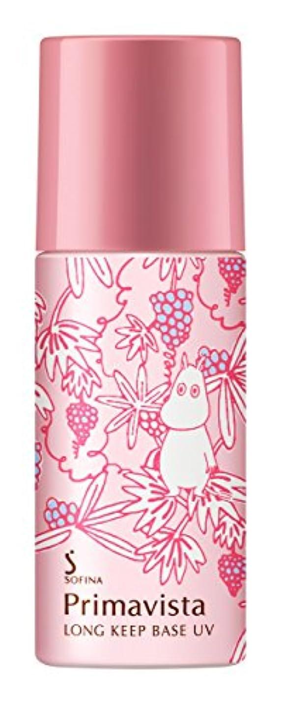 印象みなさん前者ソフィーナ プリマヴィスタ 皮脂くずれ防止 化粧下地 限定ムーミンデザインボトル 企画品