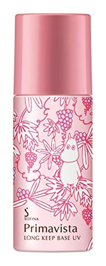 道路素敵な厚くするソフィーナ プリマヴィスタ 皮脂くずれ防止 化粧下地 限定ムーミンデザインボトル 企画品