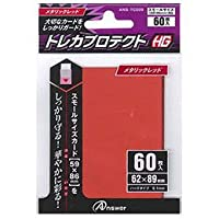 【まとめ 3セット】 アンサー スモールサイズカード用トレカプロテクトHG (メタリックレッド) ANS-TC009
