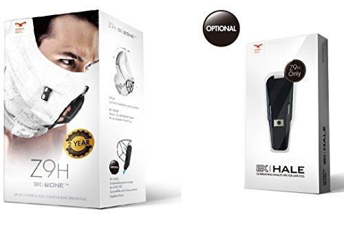 NAROO MASK(ナルーマスク) Z9H & EX   HALE 呼吸でゴーグルが曇らない ウインタースポーツマスクセット (ブラック)