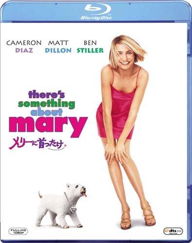 メリーに首ったけ<完全版> [Blu-ray]の詳細を見る