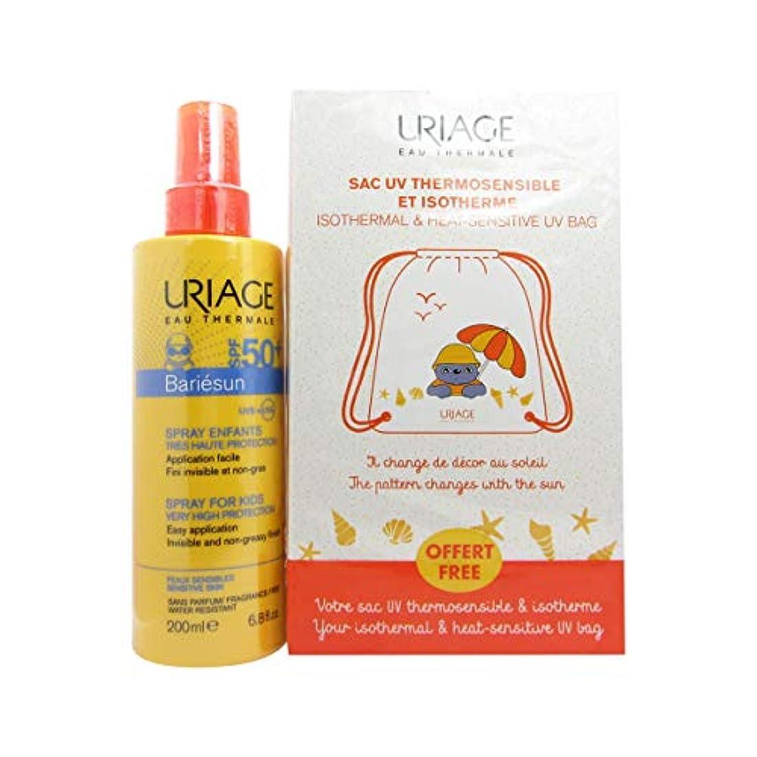 見捨てられた読書をするしっとりUriage Bariesun Spray Children SPF50+ 200ml+Offer Isothermal & Heat-Sensitive UV Bag