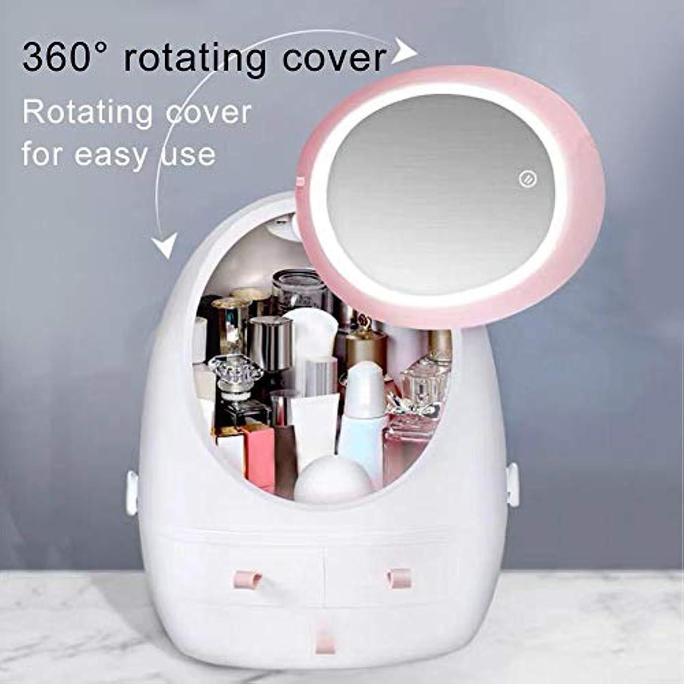 不適アナリスト清める化粧品収納ボックス 玉子形 LEDミラーライト ポータブル 化粧品収納ケース USB充電 輝度自由調整 360°回転カバー メイクブラシホルダー オーガナイザー 25x16.55x27.5cm