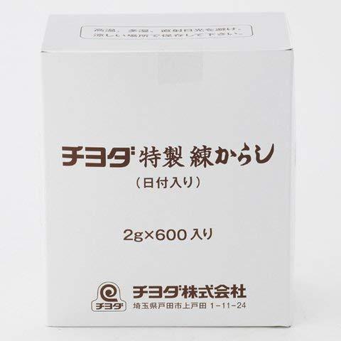 特製練からし 2.0gX600P 4個