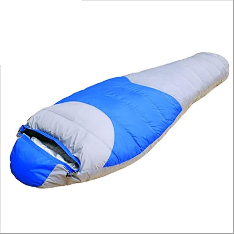 短命精巧なかすかな寝袋の軽量とポータブル、作り付けの収納袋、便利な収納、アウトドアキャンプ、寝るために不可欠、自動運転装置
