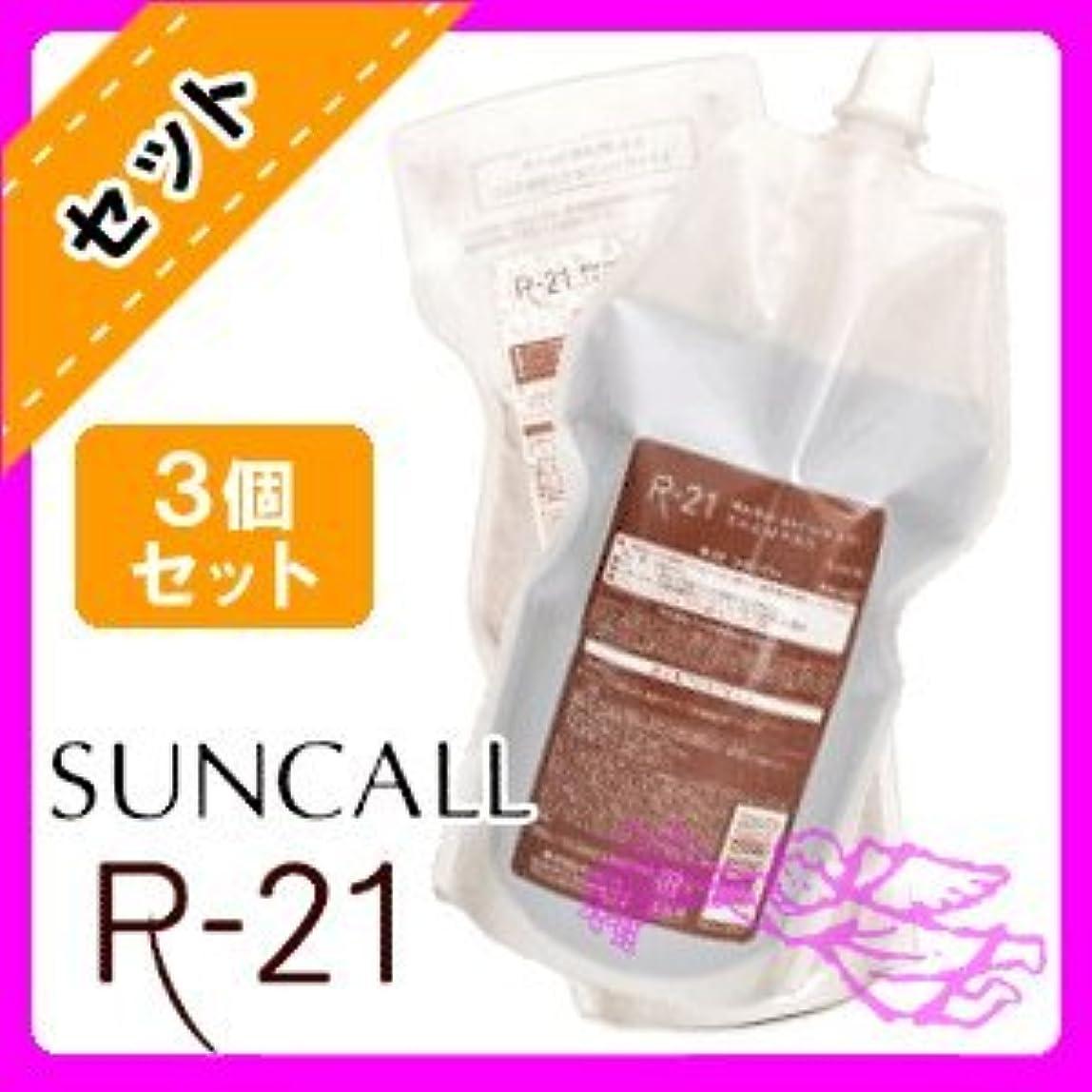 サンコール R-21 シャンプー 700mL × 3個 セット & トリートメント 700g × 3個 セット 詰め替え用 セット 頭皮の汚れを除去し、髪にハリ?コシを与えます SUNCALL R-21