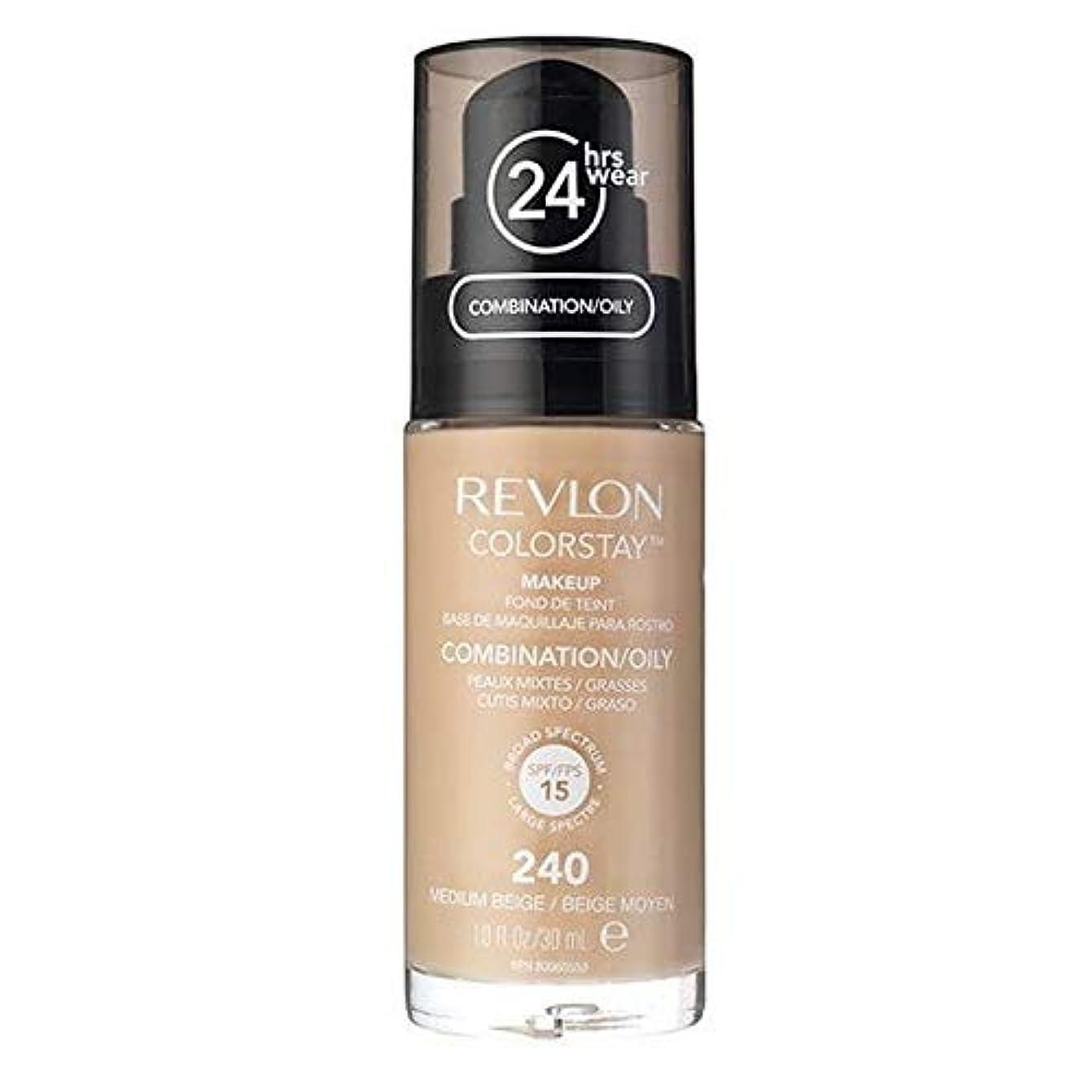 医薬品なぞらえる早める[Revlon ] レブロンカラーステイ基盤コンビ/油性Med Beig 30ミリリットル - Revlon Color Stay Foundation Combi/Oily Med Beig 30ml [並行輸入品]