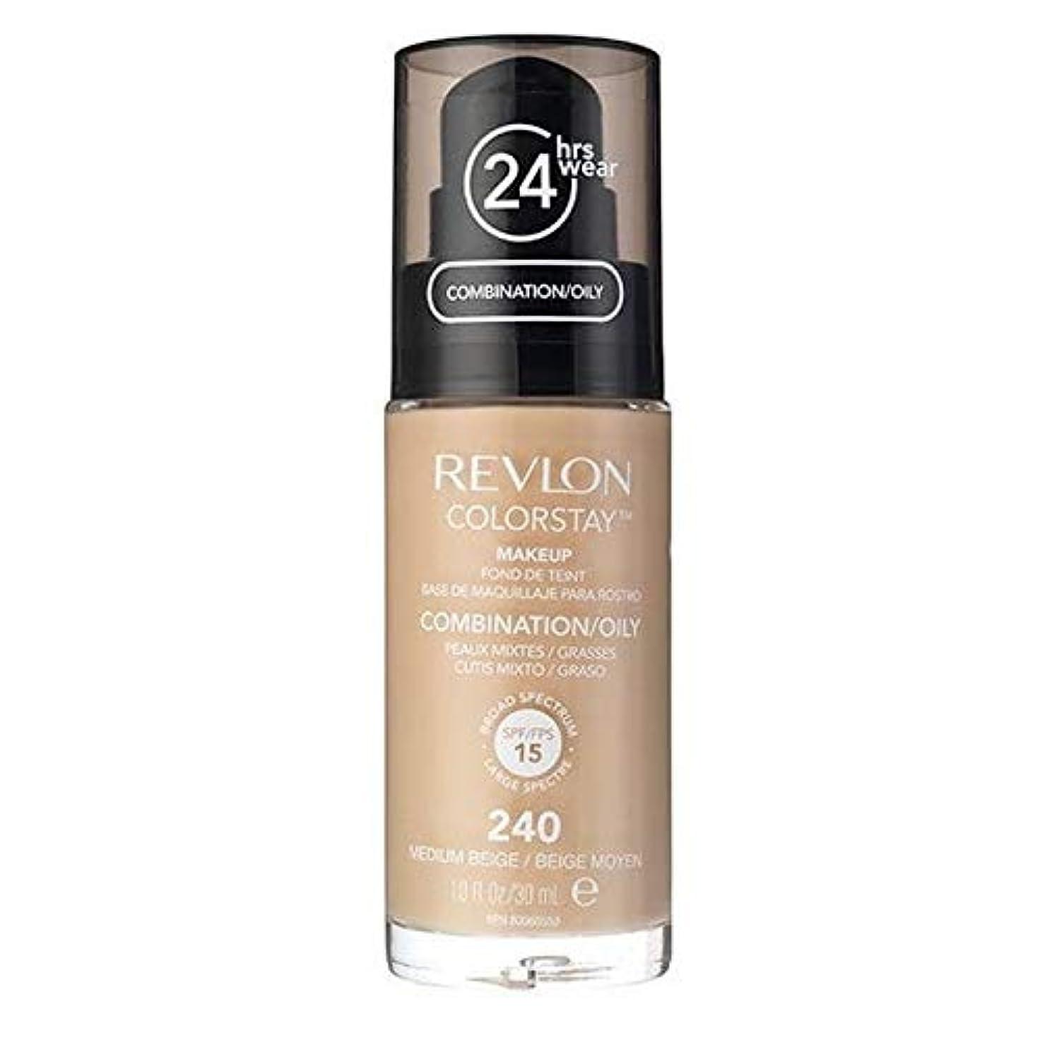 キャメルバケットコンサルタント[Revlon ] レブロンカラーステイ基盤コンビ/油性Med Beig 30ミリリットル - Revlon Color Stay Foundation Combi/Oily Med Beig 30ml [並行輸入品]