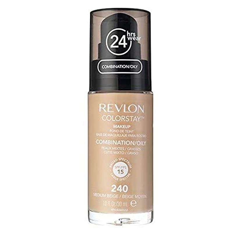 [Revlon ] レブロンカラーステイ基盤コンビ/油性Med Beig 30ミリリットル - Revlon Color Stay Foundation Combi/Oily Med Beig 30ml [並行輸入品]