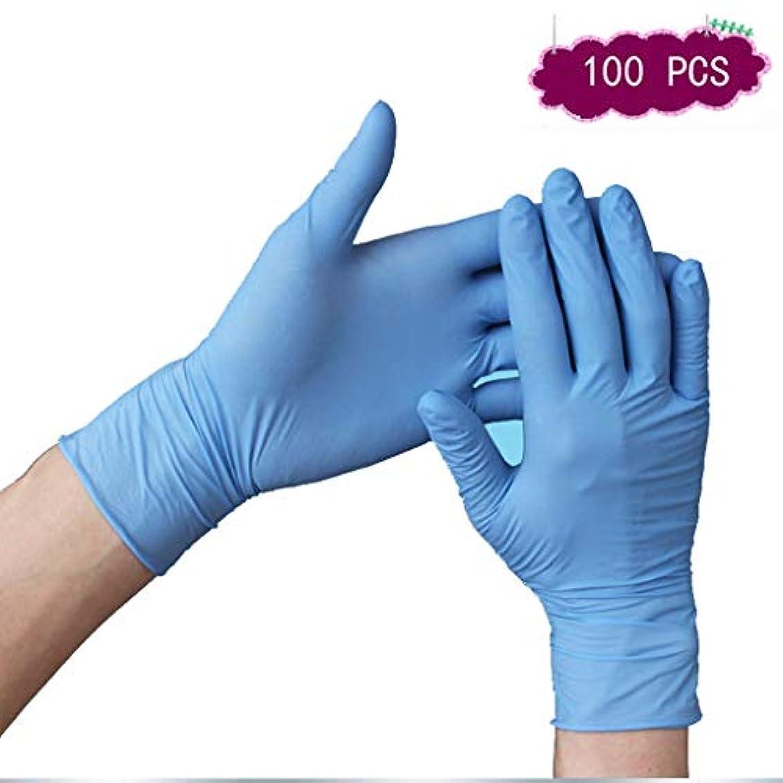 優れた大工ベルト粉末保護厚み付けないパウダーなしの使い捨てラテックス手袋は、ニトリル食品用ゴム青い防水肥厚 (Size : S)