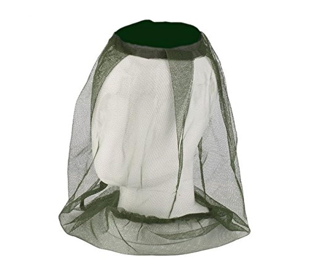 したい使用法微視的ヘッドネット 防蚊網 防虫ネット