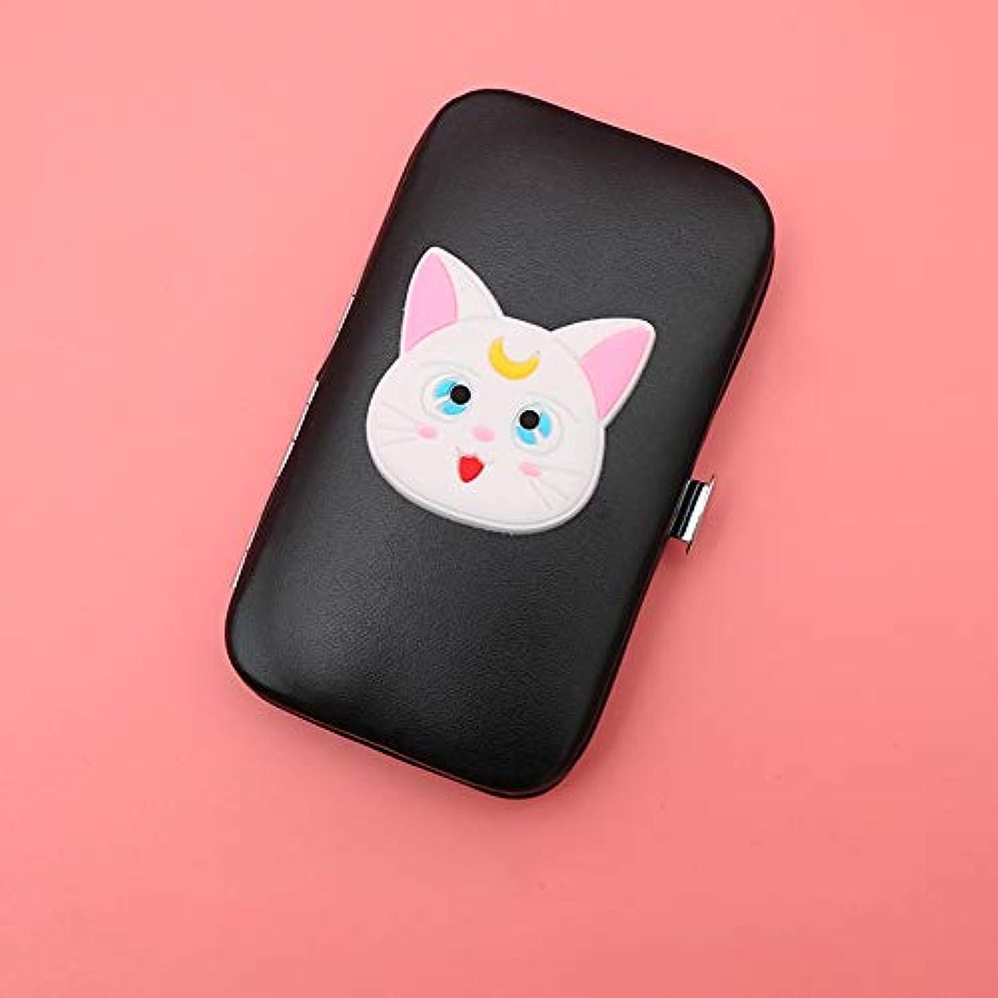 遮る貧しい家畜ネイルクリッパー7点セット、ネイルビューティーツールセット、女の子漫画ブラック箱入り(ホワイトムーン猫)用マニキュアキット