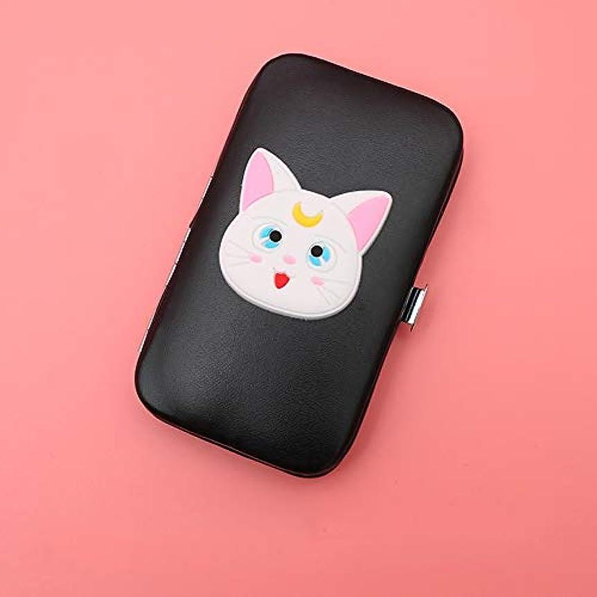 ルート習字クラックネイルクリッパー7点セット、ネイルビューティーツールセット、女の子漫画ブラック箱入り(ホワイトムーン猫)用マニキュアキット