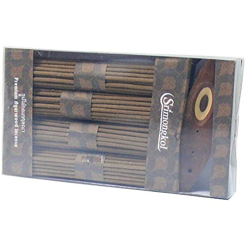 交差点アーティファクト引くPremuim Agarwood Natural Incense Cones 200 Grams (No Chemical) :プレミアムアガーウッドナチュラル香コーン200グラム(化学薬品なし)