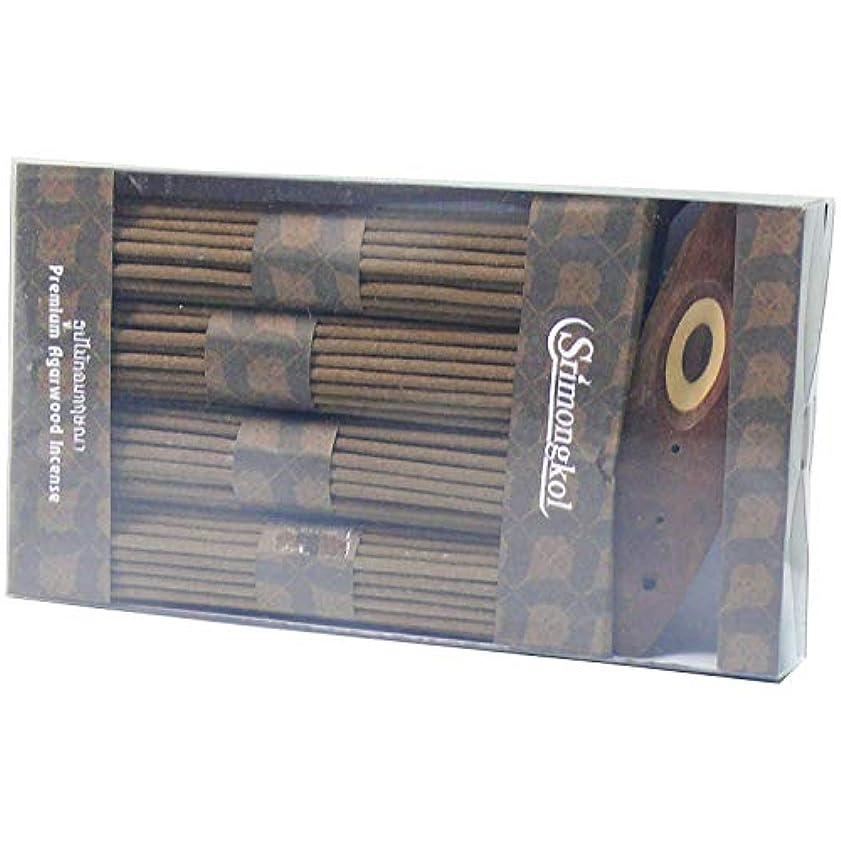 ほめるエンドウ住居Premuim Agarwood Natural Incense Cones 200 Grams (No Chemical) :プレミアムアガーウッドナチュラル香コーン200グラム(化学薬品なし)