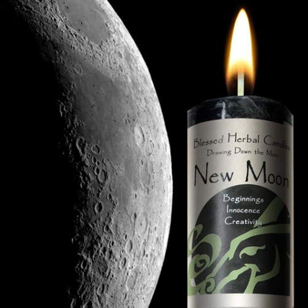 うなずく限り膨らみ図面Down theムーン – New Moon