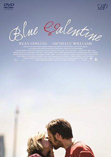 『ブルーバレンタイン』DVD廉価版【期間限定】