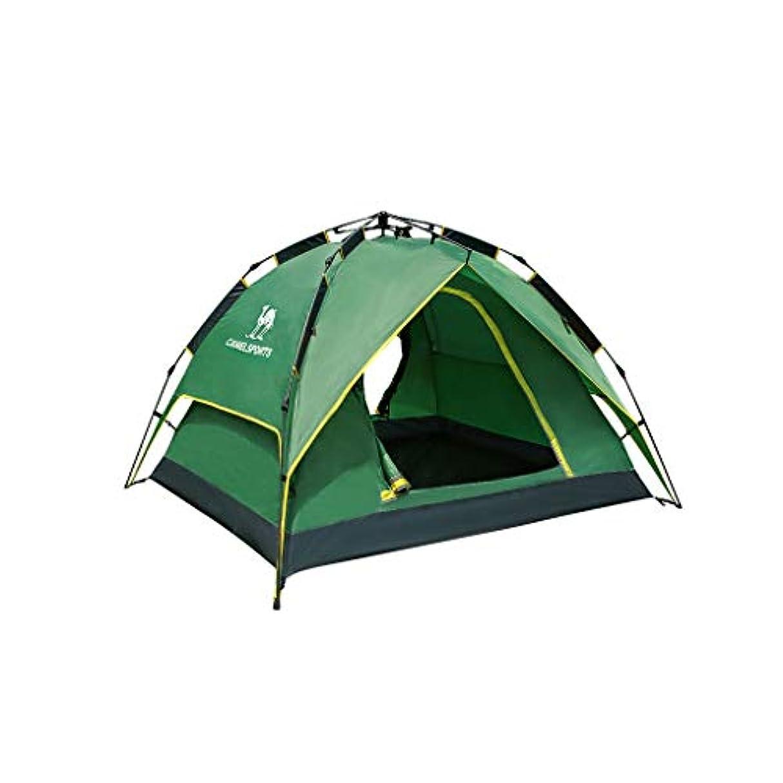 わかりやすいアフリカ人残りテント屋外3人キャンプシングルホームキャンプテント屋外肥厚自動暴風雨野生のキャンプホーム機器 (Size : C)